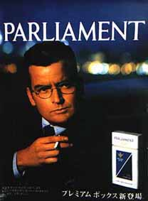 Charlie Sheen Parliament Cigarette Ad